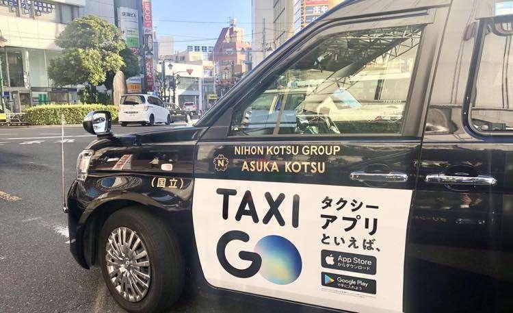 飛鳥交通多摩株式会社(国立市) 国立営業所タクシー求人 東京都・入社祝い金支給