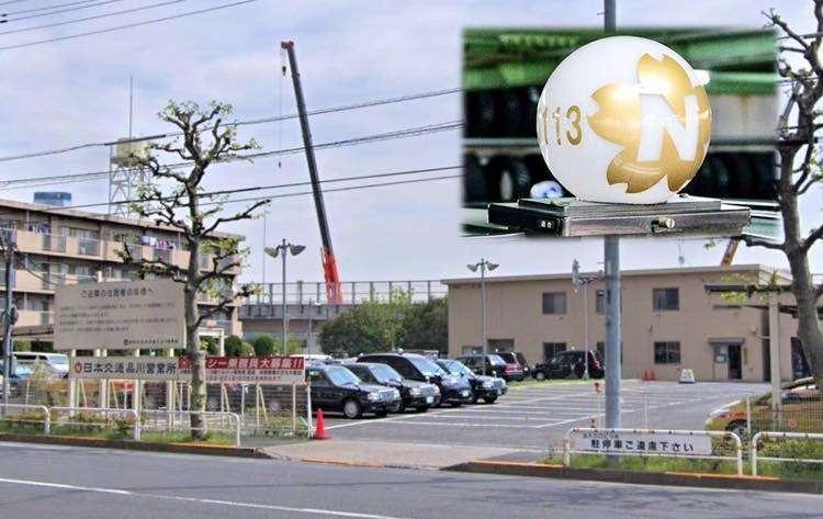 日本交通株式会社 (品川区) 品川営業所タクシー求人 東京都・入社祝い金支給