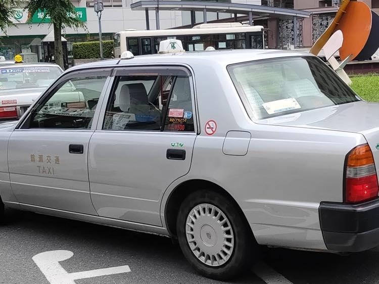 鶴瀬交通株式会社(富士見市) 本社営業所 タクシー求人 埼玉県