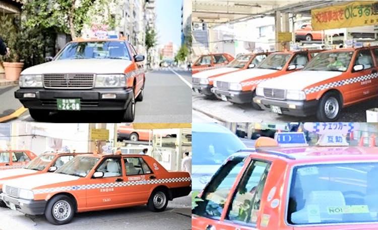 互助交通有限会社 (江東区) 南砂営業所 タクシー求人 東京都・入社祝い金支給