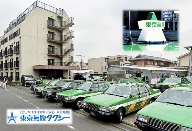 不二交通株式会社(杉並区) 本社営業所 タクシー求人 東京都・入社祝い金支給