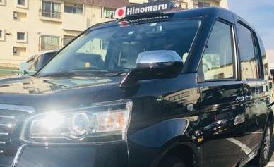日英交通株式会社(葛飾区)本社タクシー求人 東京都・入社祝い金支給