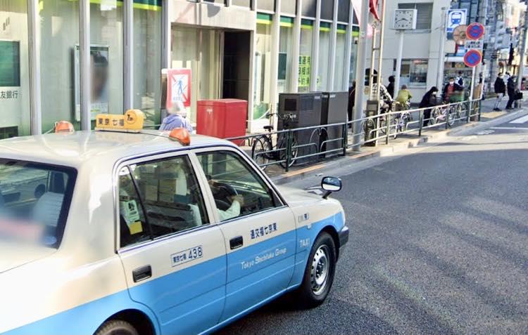 東京七福交通株式会社(荒川区)本社営業所 タクシー求人 東京都